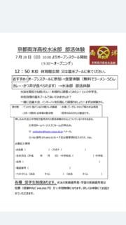 BA94E18A-CC28-41CD-B9AA-A36BAC0B7414.png