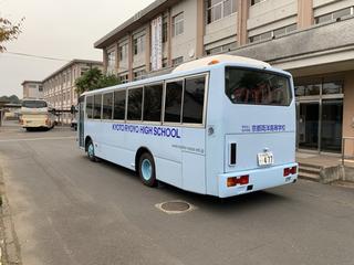 DC7137D5-5148-470F-B6DF-EFCB6B9D729C.jpg
