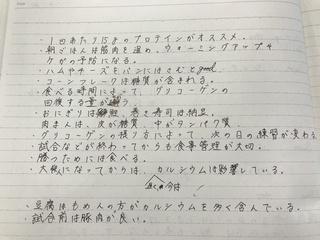 IMG_8936.JPG